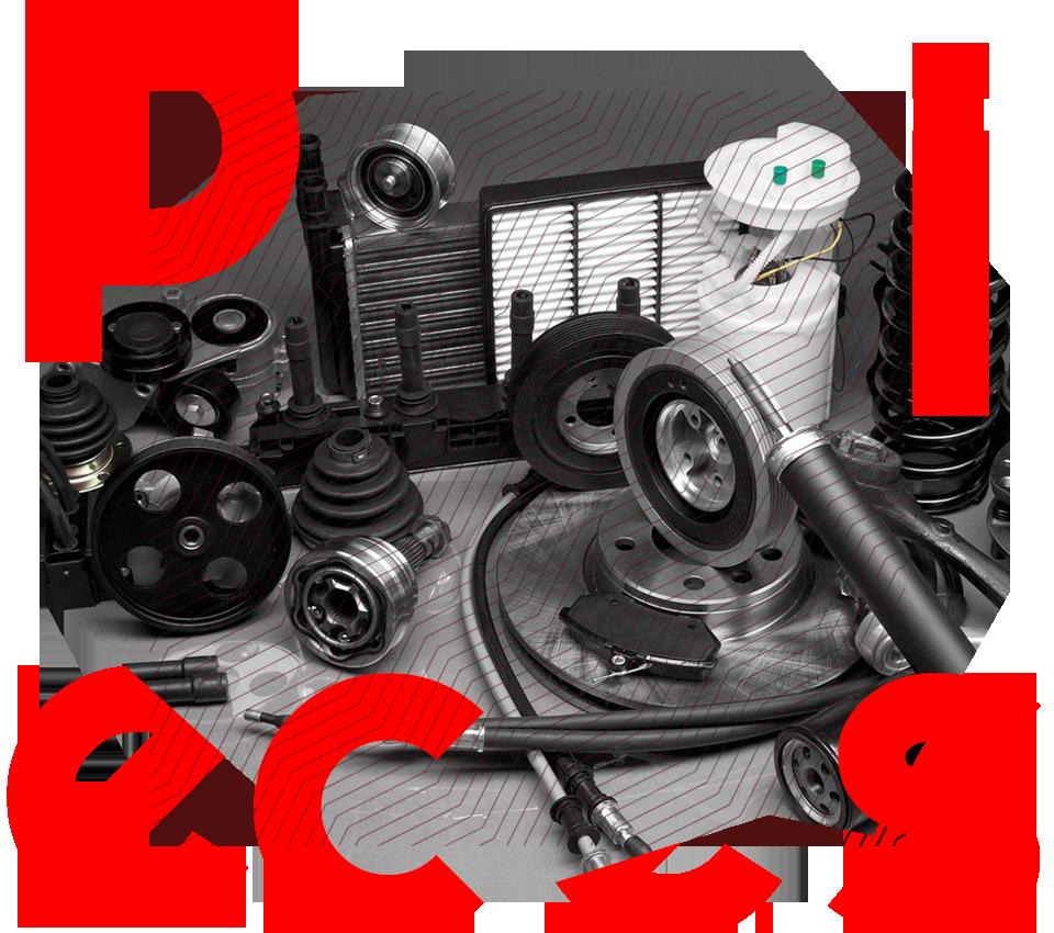 Pieces detachees moto